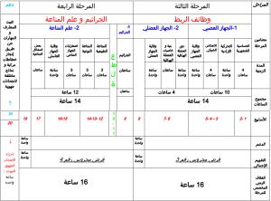 08-02-2013 21-16-06