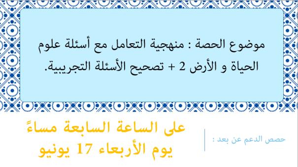 2015-06-15_22-42-23